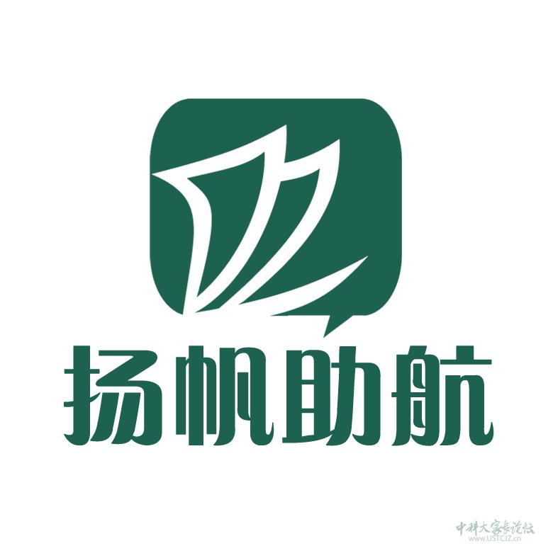 徽标组合2.png