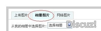 QQ截图20130806160146.jpg