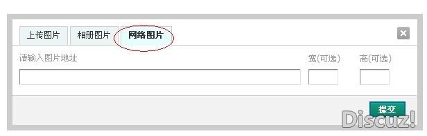 QQ截图20130806160206.jpg