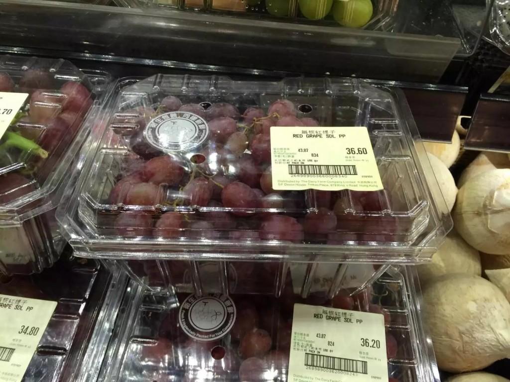 超市的水果