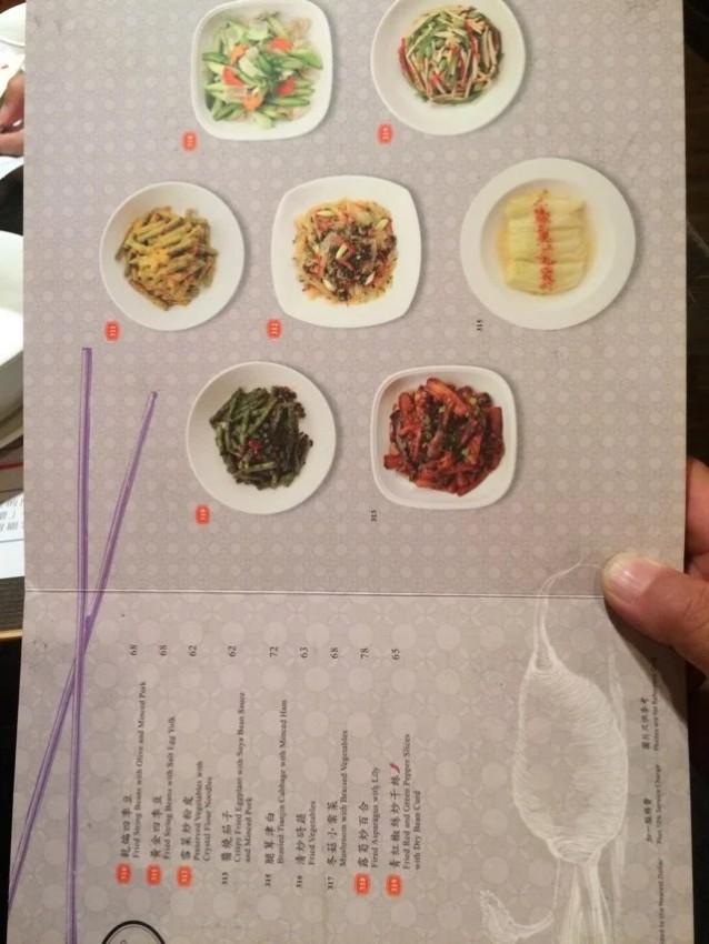 中餐馆的菜
