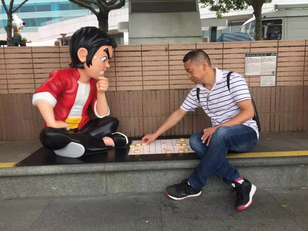 动漫乐园2