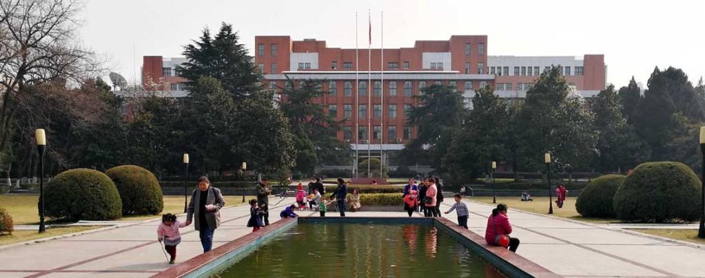校园似公园