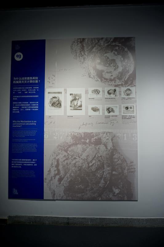 微信图片_20200105220037.jpg