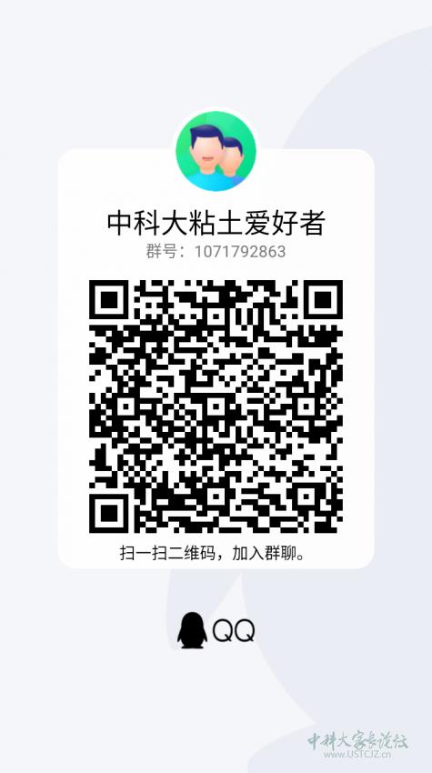 mmexport1593835967431.jpg