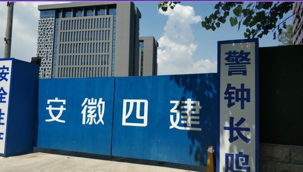 东南建筑门1.jpg