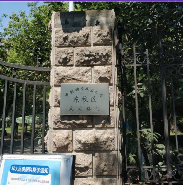 东南门22.jpg
