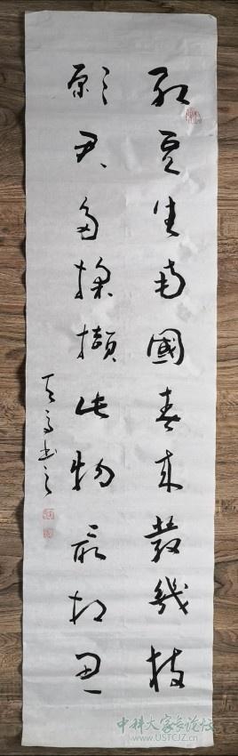 调整大小 22# 19物-辽-空谷幽兰.jpg