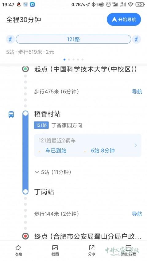 Screenshot_2021-03-22-19-47-21-047_com.baidu.BaiduMap.jpg