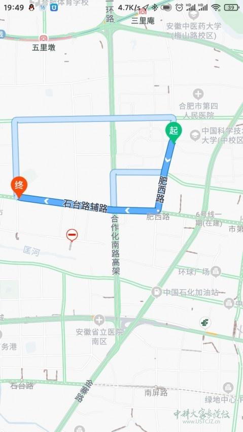 Screenshot_2021-03-22-19-49-46-664_com.baidu.BaiduMap.jpg